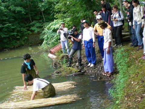 大沼 地域と連携~国際協力、環境・森林保全、そしてまちづくり